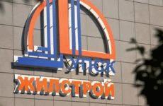 Качество от УПКС «Жилстрой» в Оренбурге