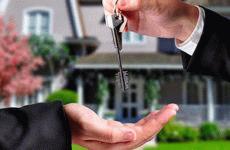 Покупка загородной недвижимости от застройщика