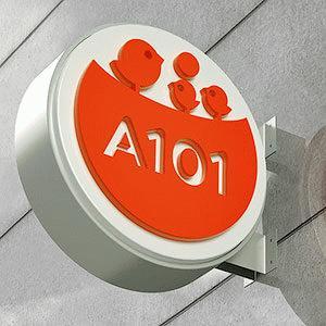 Официальный сайт застройщика А101