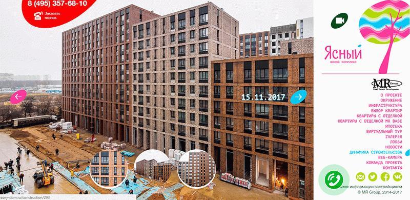 Новое жилье в микрорайоне Ясный в Москве