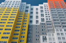 Новый микрорайон «Бутово Парк 2»