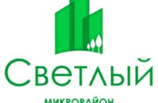 Обзор официального сайта ЖК «Светлый» в Екатеринбурге