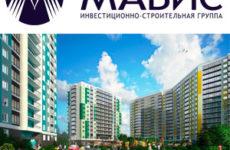 Официальный сайт строительной компании «Мавис»