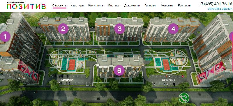 План застройки ЖК «Румянцево»