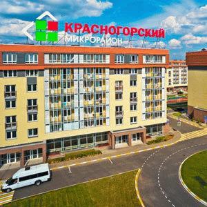 Предложения в новостройках Красногорска от застройщиков