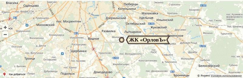 Транспортная инфаструктура ЖК «Орловъ»