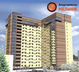 Апартаменты «Меланж» в Перми