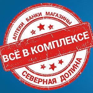 Концепция ЖК «Северная долина» от «Главстрой-СПб»