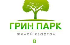 ЖК «Грин Парк» Воронеж от компании «Выбор»