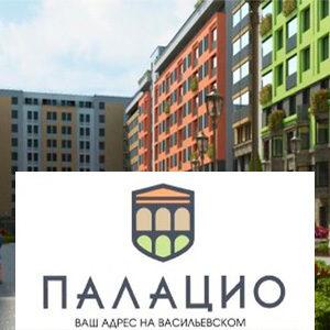 ЖК «Палаццо» — бизнес-класс на Васильевском острове