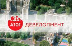 Микрорайоны от А101 в Новой Москве