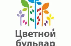ЖК «Цветной бульвар» от «Группы ЛСР» в Екатеринбурге