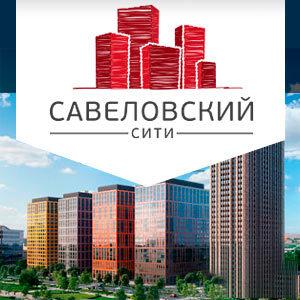 ЖК «Савеловский Сити» — лучший МФК для жизни и работы