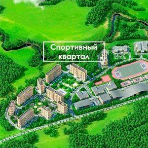ЖК «Спортивный Квартал»: последние новости в открытой группе В Контакте