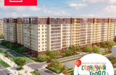 Жилой комплекс «Солнечный город» от Сэтл Сити в СПб