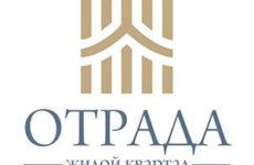 Идеальное решение — купить квартиру в ЖК «Отрада»