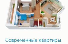 Какими должны быть 3-х комнатные квартиры в новостройках сегодня?