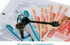 Новостройки в СПб — как купить квартиру недорого и без обмана?
