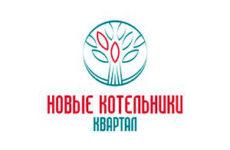 Официальный сайт ЖК «Новые Котельники»
