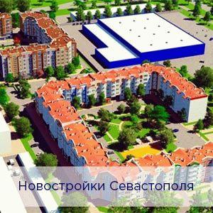 Рейтинг новостроек Севастополя