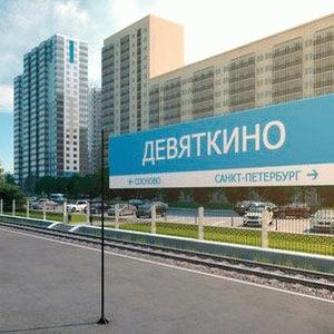 Рейтинг новостроек у метро Девяткино
