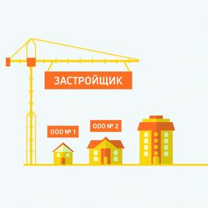 Цены на квартиры в новостройках Москвы от застройщика: 100% гарантии или подвох?