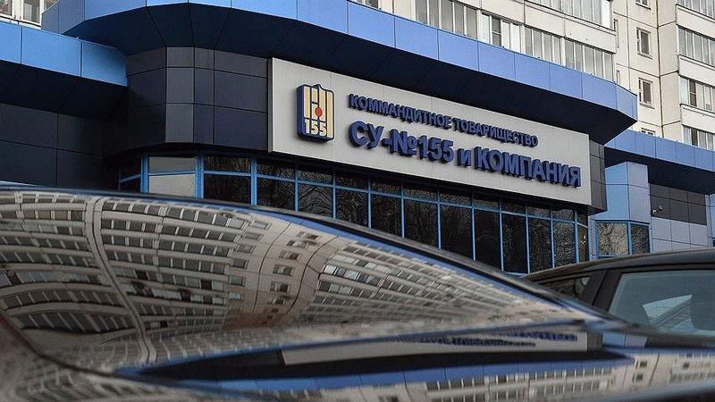 Фотоснимок офиса компании СУ-155