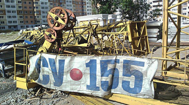 Строительная площадка СУ-155