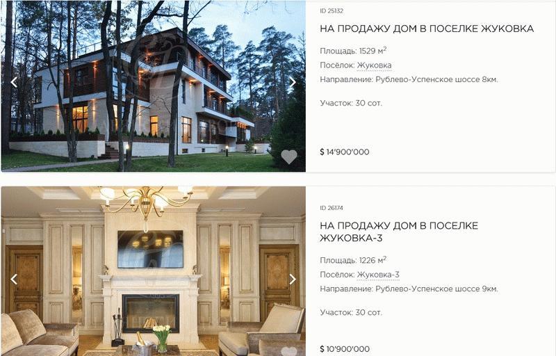 Стоимость загородных домов на Рублевке