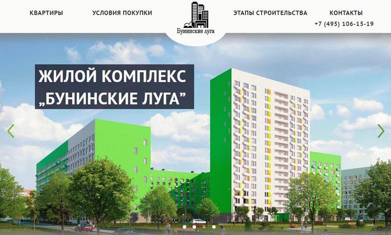 "Фотоснимок ЖК ""Бунинские луга"""