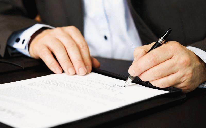 Иллюстрация к договору долевого участия