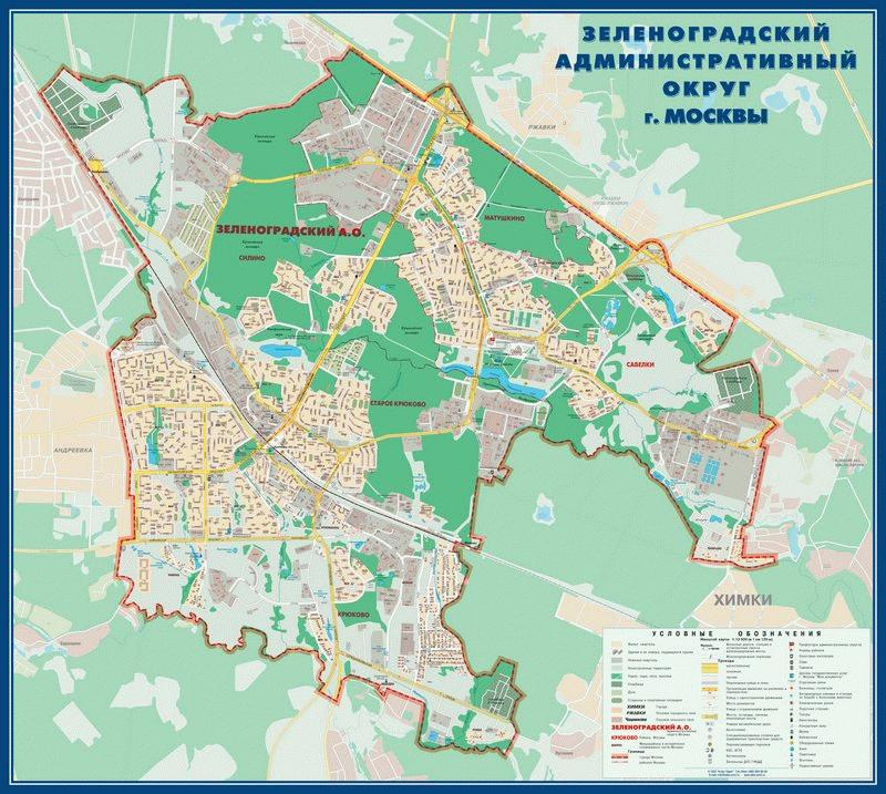 Зеленоград на карте Москвы
