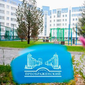 «Преображенский» — элитный жилой комплекс Красноярска