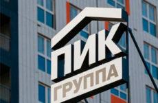 Группа «ПИК» — специальные предложения на новостройки в Москве