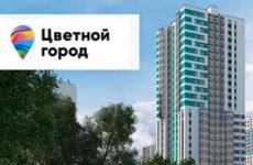 Достоинства и недостатки ЖК «Цветной город» в СПб