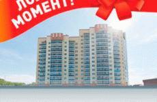 Лучшие новостройки и цены на квартиры от застройщика в Чехове
