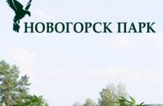 Лучшие планировки и цены на официальном сайте ЖК «Новогорск Парк»