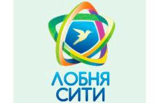 Официальный сайт «Лобня Сити»: цены, форум дольщиков и жителей