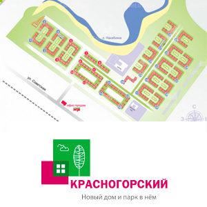 Официальный сайт микрорайона «Красногорский» в Нахабино