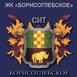 Последние новости для дольщиков ЖК «Борисоглебское»