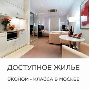 Самые доступные цены от застройщика на новостройки Москвы эконом-класса
