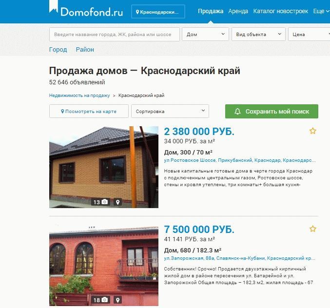 Объявления о продаже домов в Краснодарском крае на домофонде