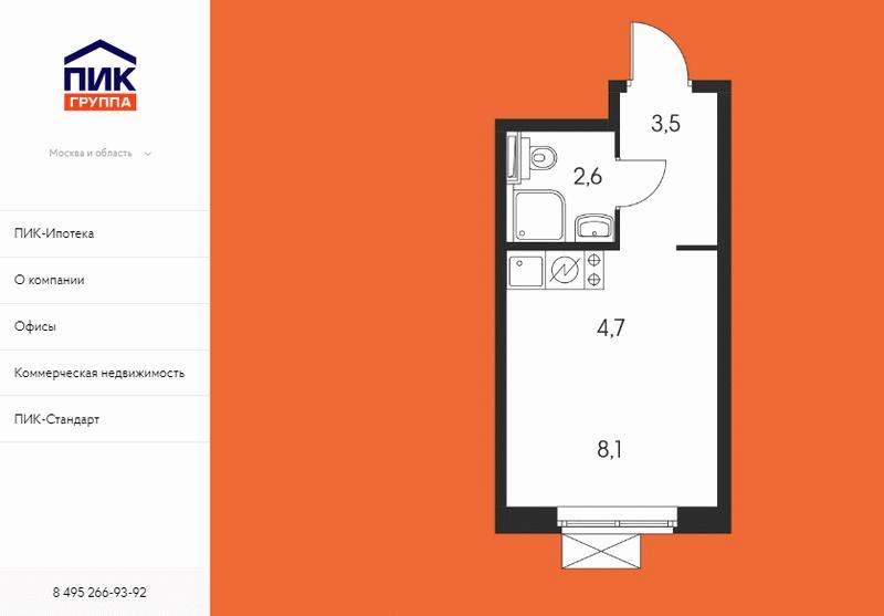Планировка квартир в ЖК на Полярной 25