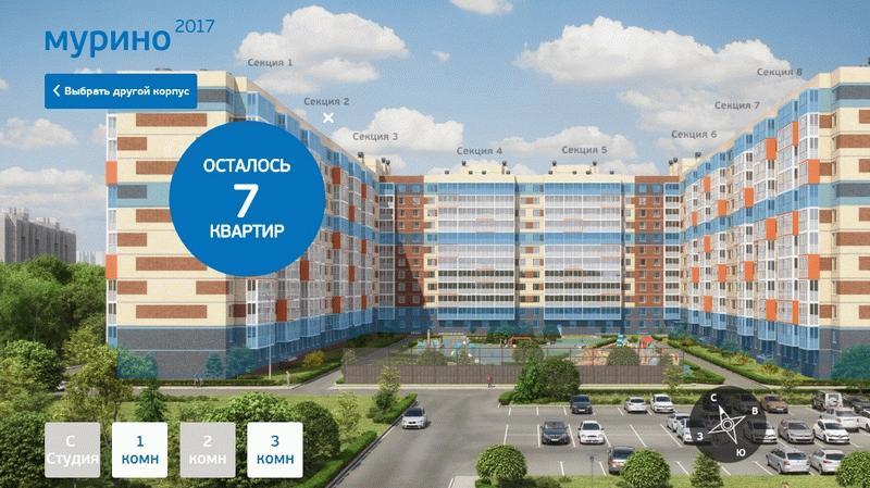 """Подбор квартир в ЖК 2Мурино 2017"""""""