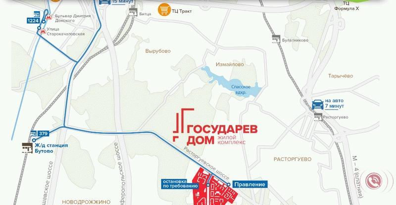 Схема проезда к ЖК «Государев дом»