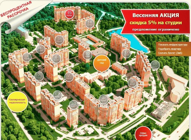План застройки ЖК «Новые Островцы»