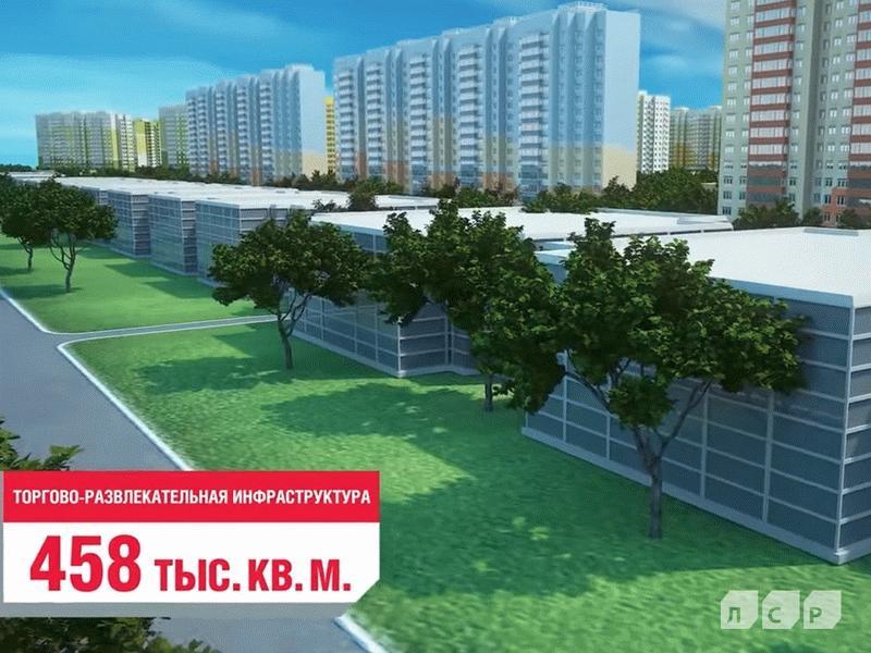 Двор без машин в ЖК «Цветной город»