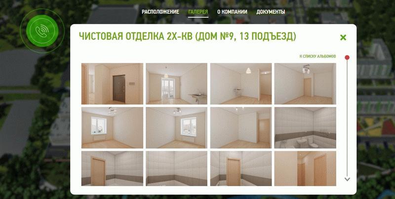 Отделка квартир в ЖК «Весна»
