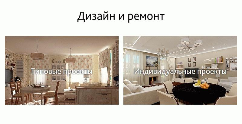 Отделка квартир в ЖК «Каскад Парк»