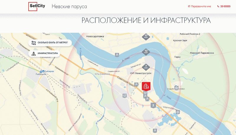 Расположение и инфраструктура ЖК «Невские паруса»